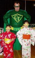 Captain-teao